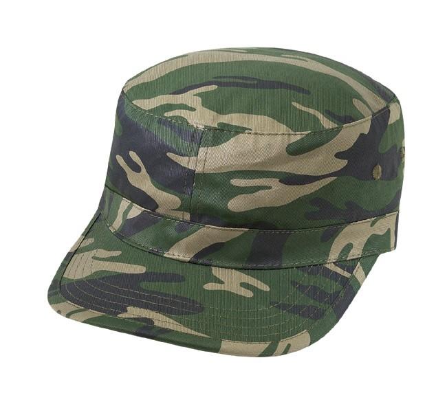 (26305) ARMY CAMO CAP