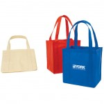 (BS108) NON-WOVEN TOTE BAG W/ BOTTOM INSERT