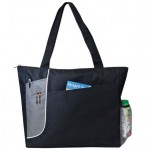 (BS208) POLY ZIPPERED TOTE BAG